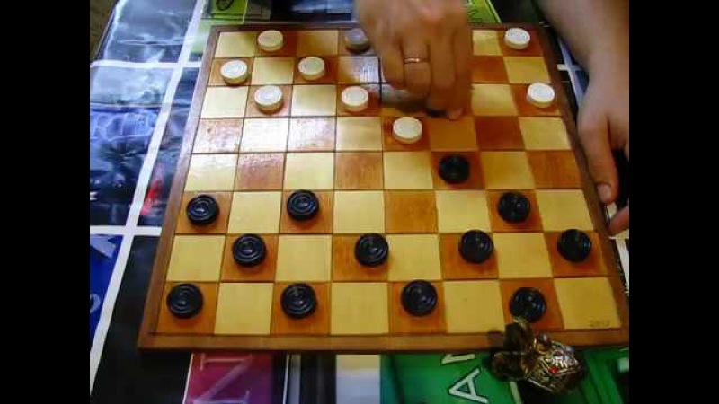 Как играют юные шашисты. Дебют Отыгрыш. Шашки. Ошибки и комбинации. Творчество. Art.