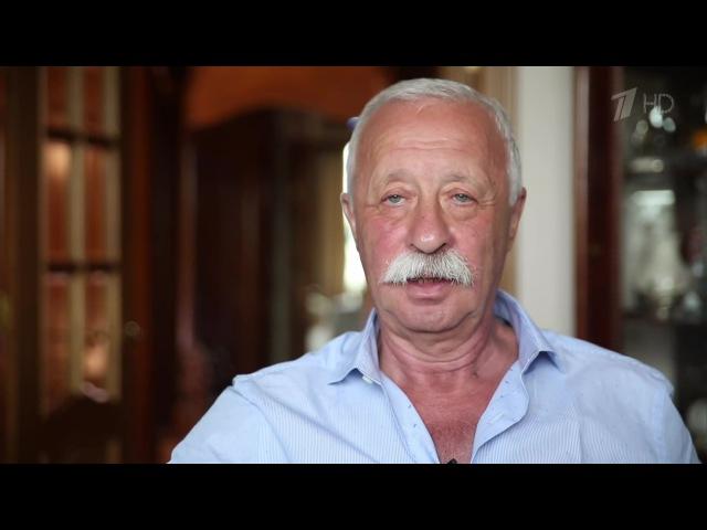 Откровенный фильм о Леониде Якубовиче! Вся правда! HD