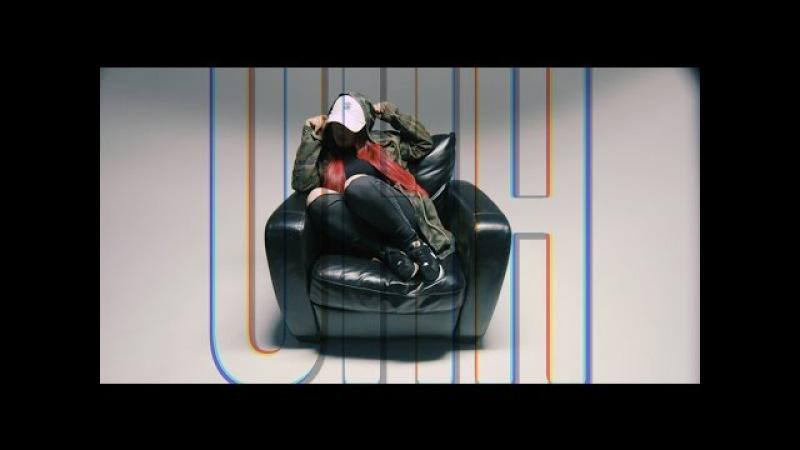 Snow Tha Product - Uhh (Official Music Video) » Freewka.com - Смотреть онлайн в хорощем качестве