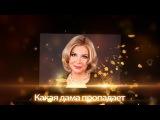 Катерина Голицына