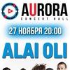 27.11 - ALAI OLI @ ПИТЕР, Aurora Concert Hall