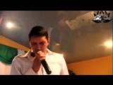 Аркадий Кобяков - Таксист _Нижний Новогород, кафе Жара 23.08.2014