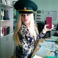 Рита Ларисовна