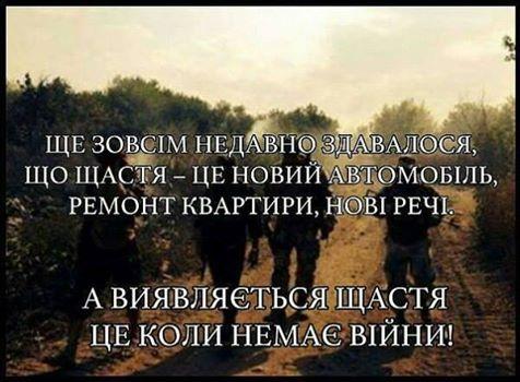 Россия наращивает свое военное присутствие в оккупированном Крыму, - представитель США при ОБСЕ - Цензор.НЕТ 4493