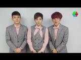 161031 EXO-CBX Melon Greeting Video
