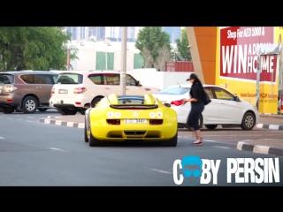 Заказал такси, а приехало Бугатти [Пранк]