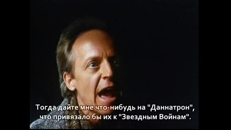 Лабиринт Правосудия 2x02 Удар из Космоса (Star Struck) (1987) (субтитры)