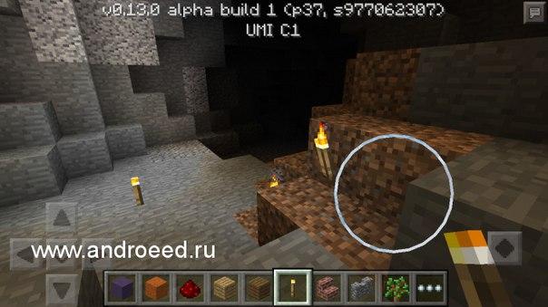Скачать Minecraft Alpha На Андроид