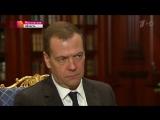 Развитие железных дорог в 2017-м Дмитрий Медведев обсудил с главой РЖД