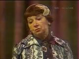 Рина Зеленая (Вокруг смеха) (1983)