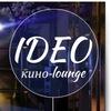 Event-пространство - IDEO