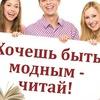 Tsentralnaya-Modelnaya Detskaya-Biblioteka