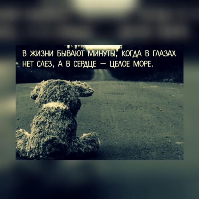 Мата Нургалиева, Грозный - фото №1
