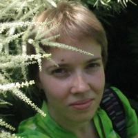 Александра Зубарева