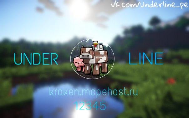 Under Line