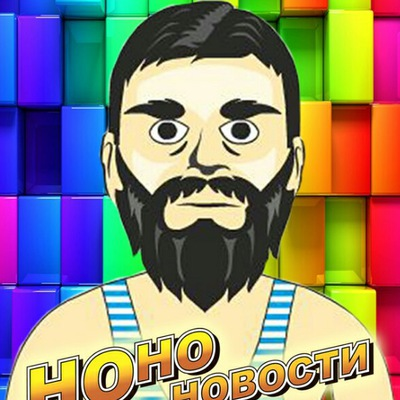 Савва Максимов
