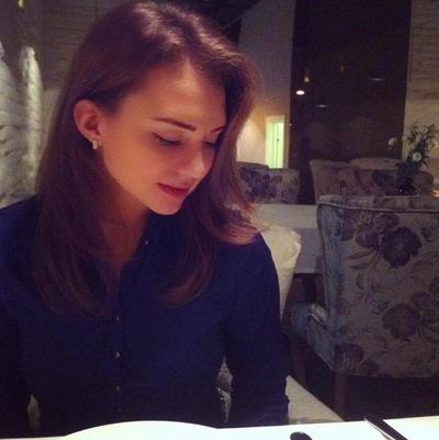 Алина Серова
