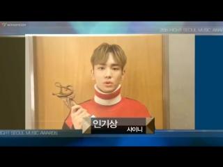 170119 SHINee - Popularity Awards @SMA26th