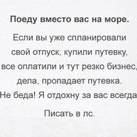 Денька Савич