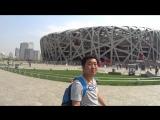 2017年5月1日 中国北京国家体育场(鸟巢)