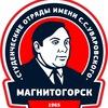 Студенческий отряд им. С.С. Уваровского
