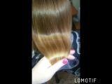 Ботокс волос для Анастасии. Состав смыт.