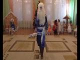 Запальний Дд Мороз в нашому дитячому садку!