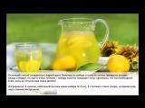 Имбирный лимонад. Как приготовить отличный лимонад.