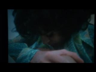 Лаура / Laure (1976)