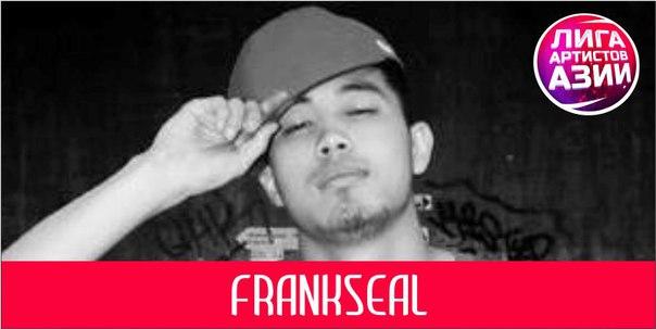 Frankseal Монголия