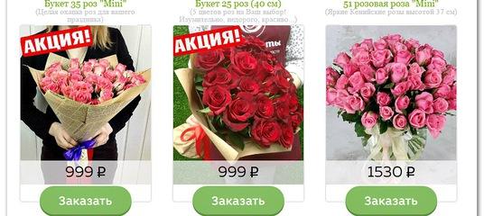 Цветы челябинск 25 розы акция, букет на 20 лет дочери