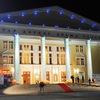 Альметьевский театр