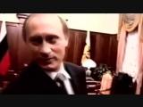 Черные береты. Наш президент Владимир Путин