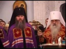 Хиротония архимандрита Серафима во Епископа Бобруйского и Быховского 2007