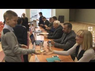 Ад інклюзіўнай школы да інклюзіўнага горада (30.11.2016)