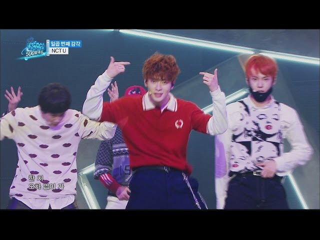 [HOT] NCT U - The 7th Sense, 엔씨티 유 - 일곱 번째 감각 Show Music core 20160416