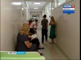 Сезон вакцинации от гриппа начался в Иркутской области