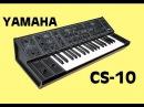 YAMAHA CS-10 Analog Synthesizer 1977 | HQ DEMO