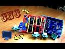 Программирование Arduino UNO - Grbl CNC controller - ЧПУ станок (Часть 3)