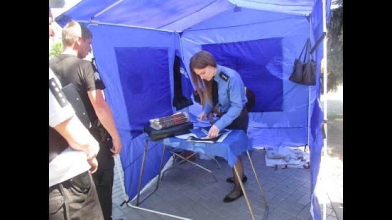 Сьогодні у Павлограді поліція вилучила агітаційний матеріал із намету Опоблоку
