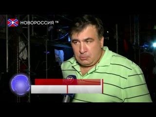 """Саакашвили рассказал про """"костыли"""" МВФ"""