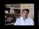панкреатит хронический лечение народными средствами симптомы лечение диета форум под видео