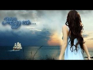 ODESSA Songs - Девушка в серенькой юбке