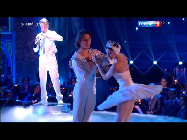Денис Родькин и Кристина Кретова балет Тимофей Яхнов гобой Адажио из балета Лебединое озеро