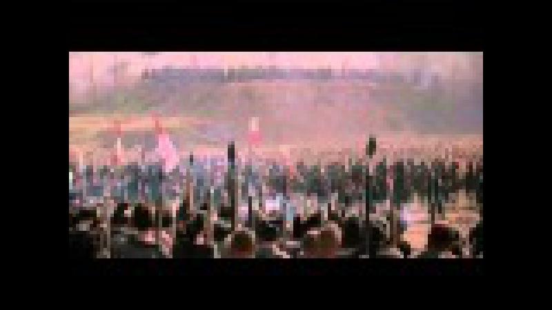 Марш запорожских козаков