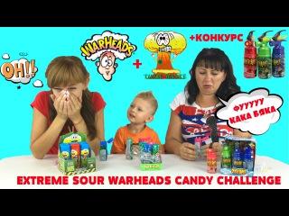 ЭКСТРЕМАЛЬНО Кислые жидкие конфеты. EXTREME SOUR WARHEADS CANDY CHALLENGE AND TOXIC WASTE