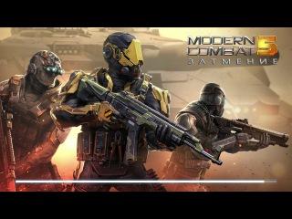 Modern Combat 5 Затмение 26 11 2016 8 38 43