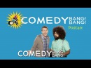 Comedy Bang Bang Ep.349- Paul F. Tompkins, Lauren Lapkus, Thomas Middleditch, Neil Campbell,