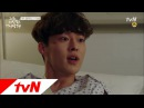 The liar and his lover [14화 예고]이현우가 듣게 된 충격적인 진실...! (오늘 밤 11시 tvN 본방송) 170502 EP.14