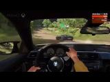 Геймплей Forza Horizon 3 с выставки E3 2016